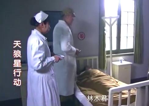 清萍失血过多,林木君真是心急如焚,不料两人竟是师兄妹关系!