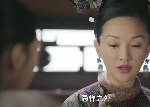 如懿传:高贵妃得宠多年一直未有身孕,只因皇后送的避孕手镯