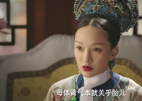 如懿传:舒妃肾气弱可能影响胎儿,江太医不敢说出实情,如懿担心