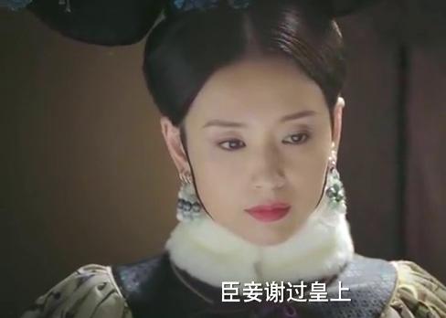 如懿传:皇后来探望纯妃生子,不料看见扎心一幕,回去就喝坐胎药