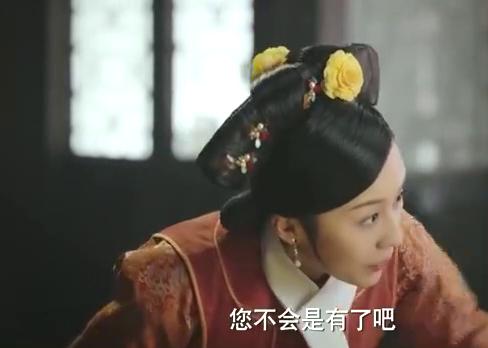 如懿传:嘉贵妃一吃东西就干呕,被罚禁闭还能怀孕,真够厉害的