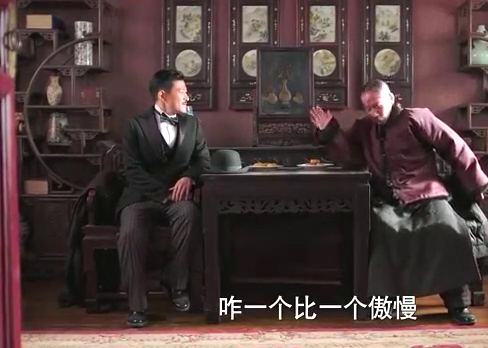 少帅:能让张作霖从心里尊重的日本人,也就你一个了