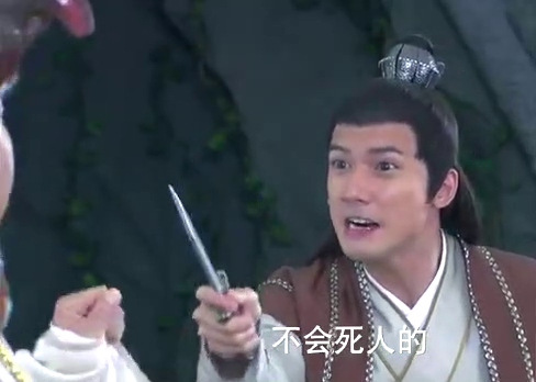 神老被蚕妖用蚕丝缠住脖子,刘俊直接一把刀放他脖子上,惊呆了