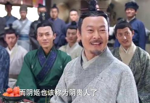刘秀和丽华回乡祭祖看望宗亲,大家难得团聚,气氛热闹得如同过年