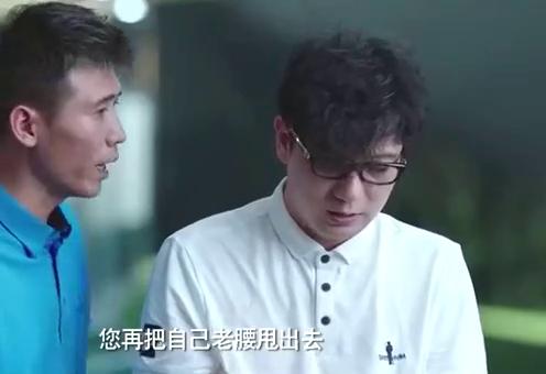 恋爱先生:张铭阳陪着两个失恋的男人去打高尔夫,也是辛苦啊