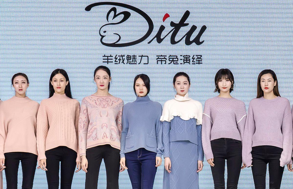 羊绒产品发布会-2019中国国际服装服饰(秋冬)博览会