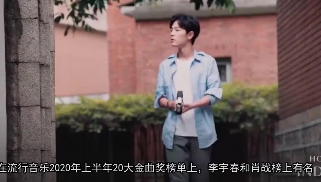肖战李宇春合作歌曲获国际金曲奖,肖战用行动打肿了黑子的脸