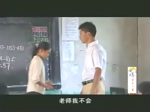 谢永强的老师挺称职,谢广坤眼馋王小蒙的事业,让他把她追回来!