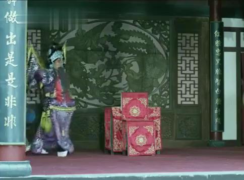 高有德悄悄溜入戏台后面的化妆间偷走蒋福顺的髯口,嫁祸给贺晨了