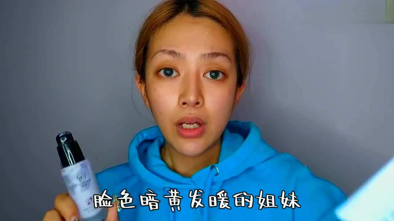 妆前乳调色法,黄皮从肌里透白的妆效