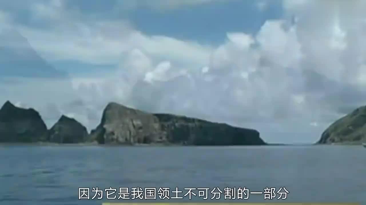 钓鱼岛竟然不是岛,看完才恍然大悟,这么多年的地理课算白学了