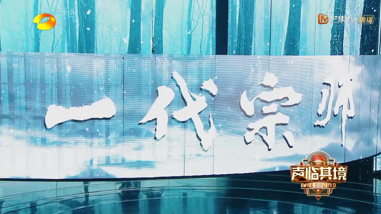 胡军刘琳合配《一代宗师》令人窒息   沉浸其中无法自拔