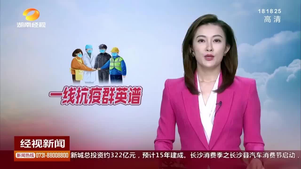 坚守49天中南大学湘雅三医院接管的同济医院中法新城院区清零