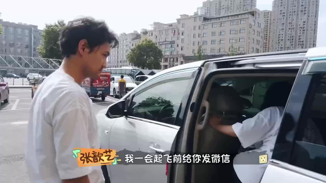 张歆艺称看自己和袁弘腻歪都肉麻,李诞调侃:你跟我妈一模一样!