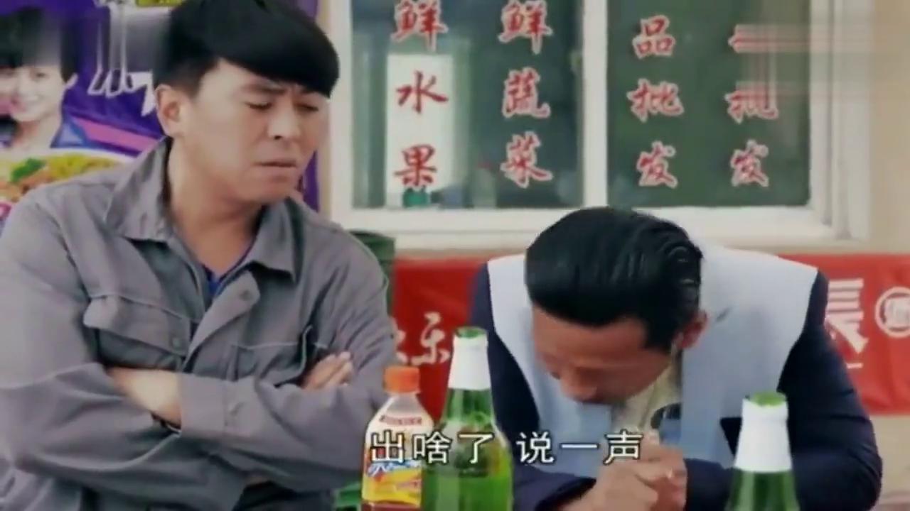 宋小宝跟文松斗地主输了六罐桃罐头,结局太让人意外了