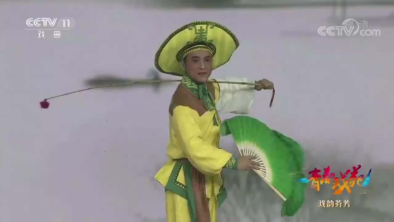 采茶戏《田七郎》片段,表演者生动活泼,完美的演绎