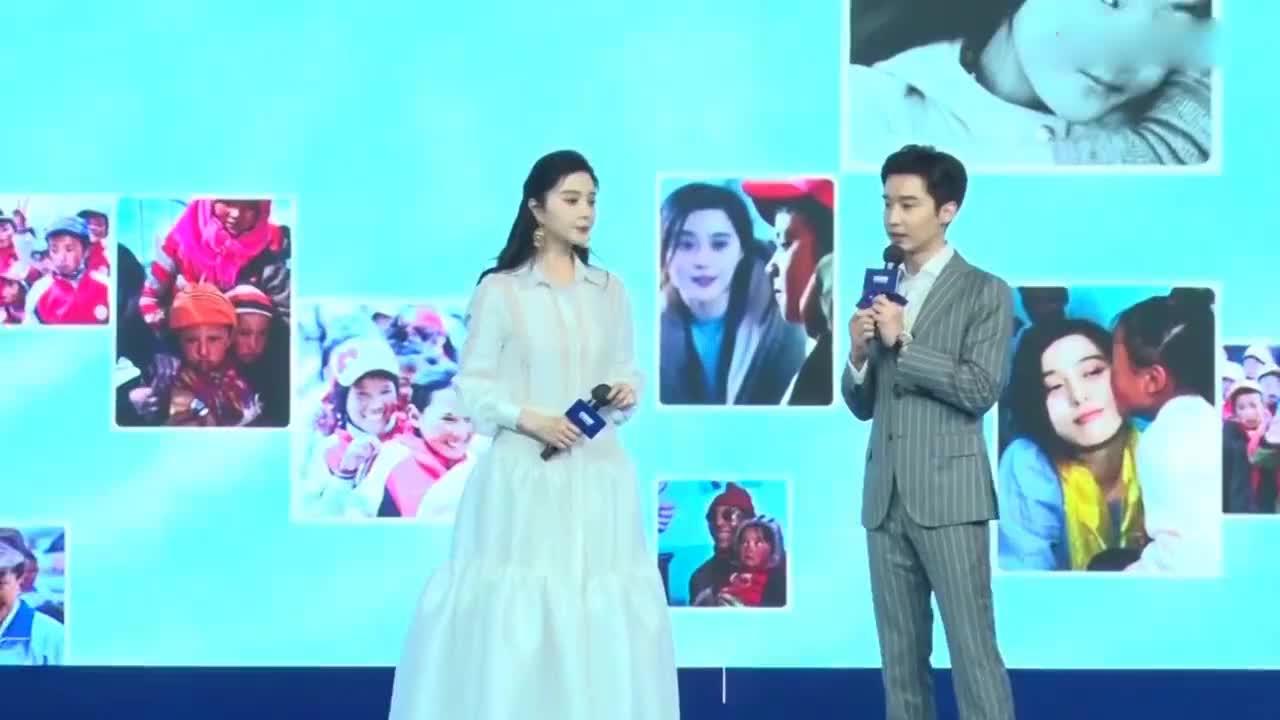 范冰冰《日照重庆》入围北京国际电影节上线展播 复出之路有希望