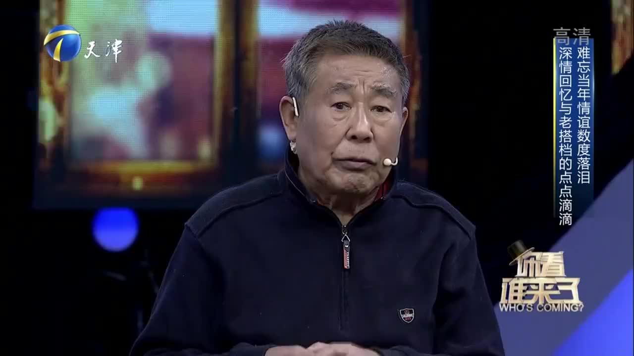 """你看谁来了:李文启曝料赵丽蓉演戏特点,靠别人""""说戏"""""""