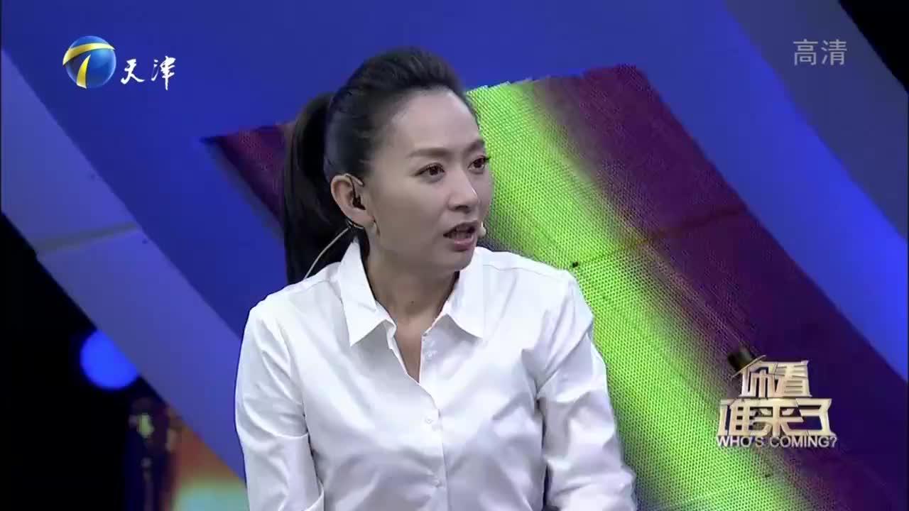 你看谁来了:李文启回忆与赵丽蓉合作经历,讲述真正的平民演员