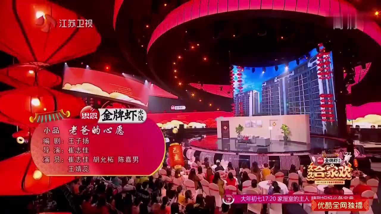 崔志佳陈嘉男谈父女相处之道,当误解谎言化解事实惹人泪目!
