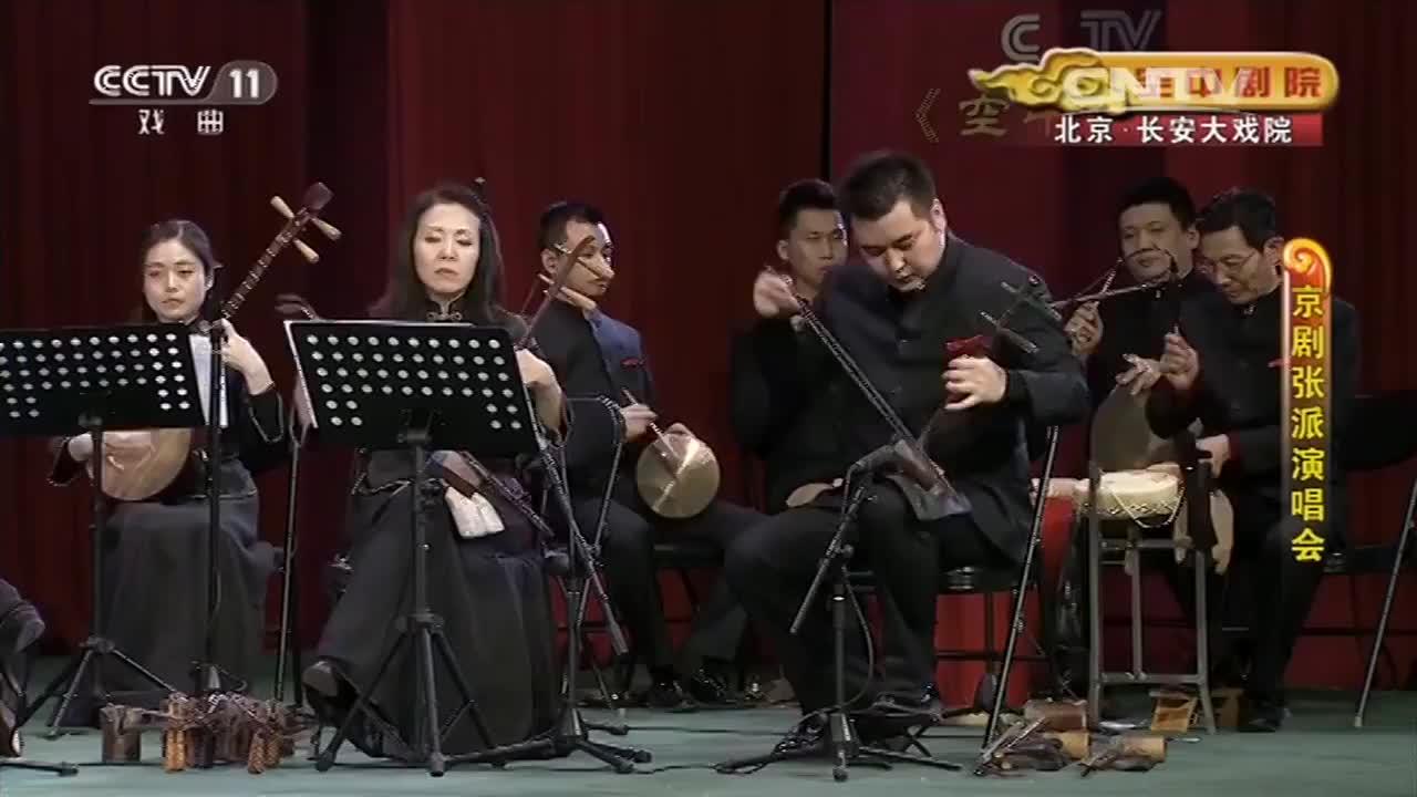 王蓉蓉演唱京剧《状元媒》经典选段,韵味十足婉转好听,精彩!