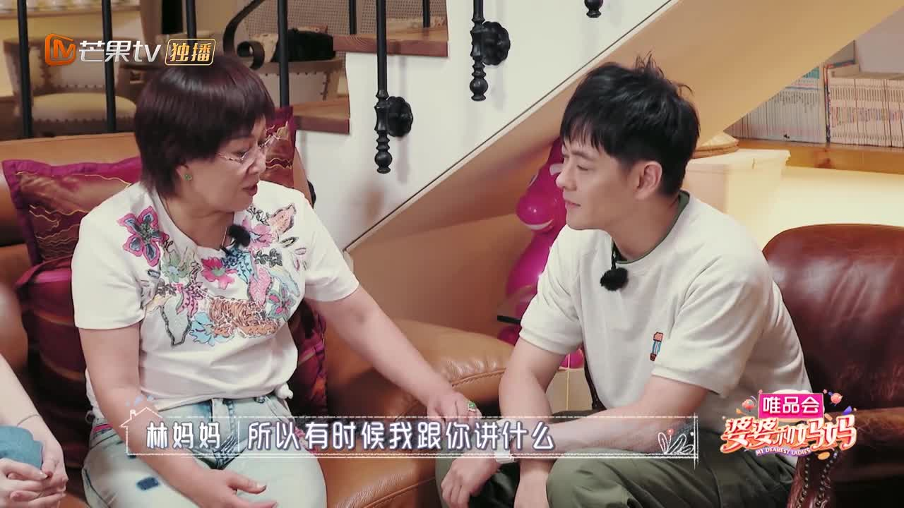 父母自小离异,如今妈妈哭诉陈年旧事,林志颖崩溃:真的受不了!