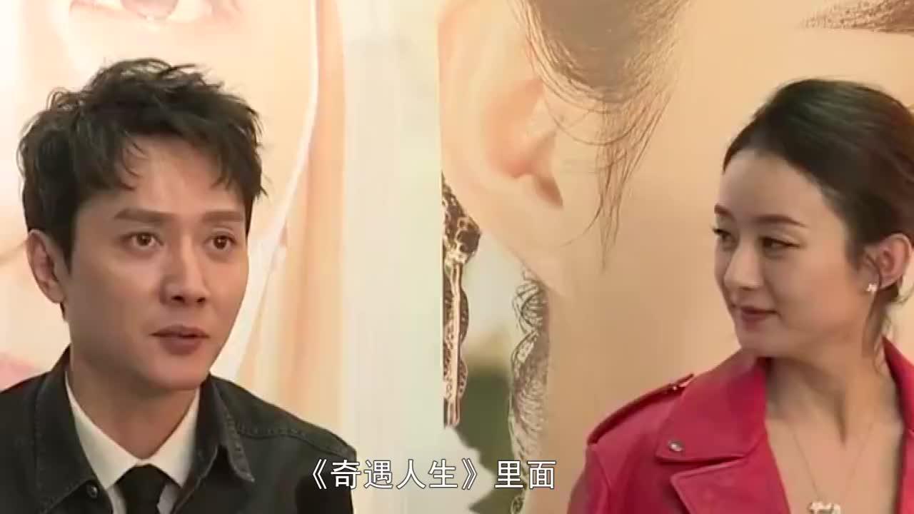 想想凶赵丽颖:你老公穿我开裆裤!气得冯绍峰飚出台北腔,太逗了