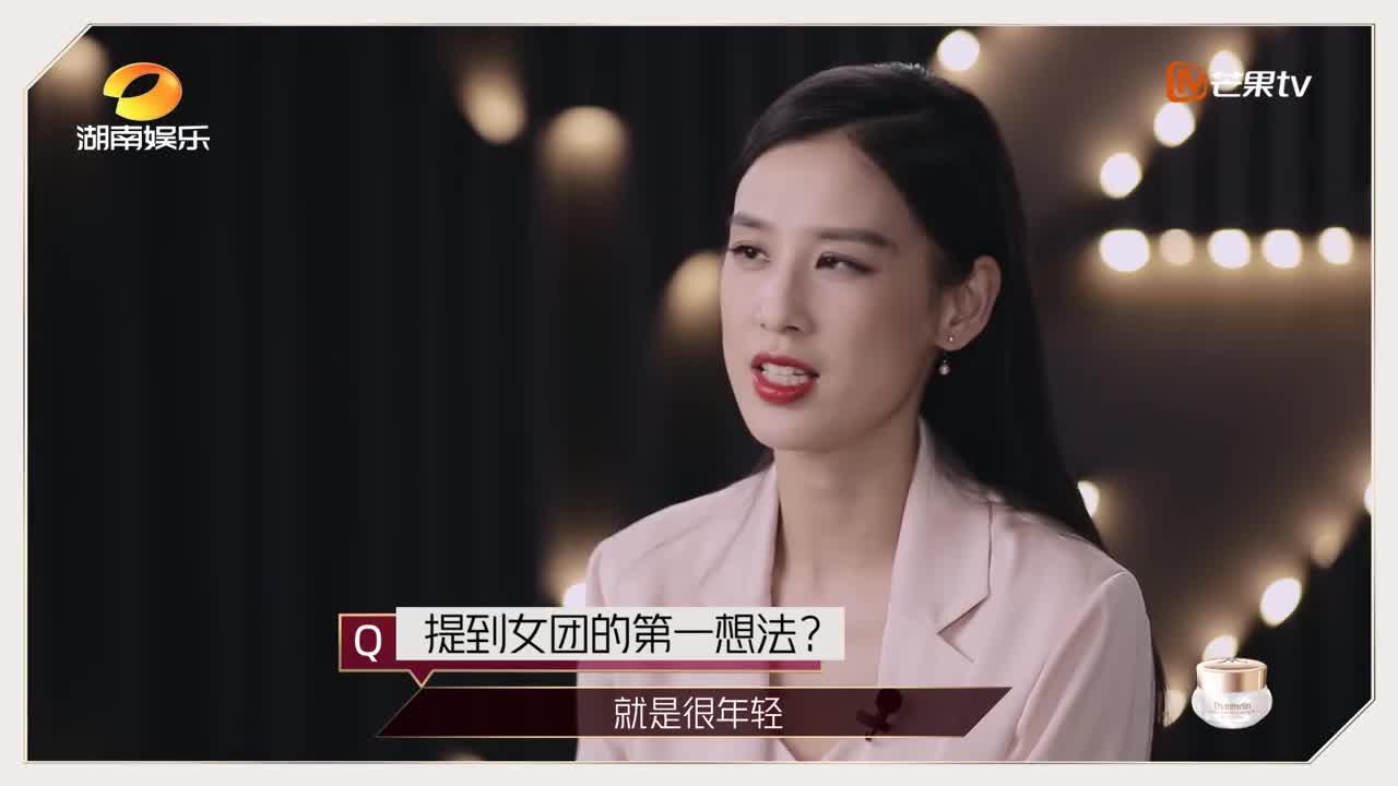 张雨绮一翻开姐姐名单,立马惊得合不拢嘴,全是一线大牌女明星!