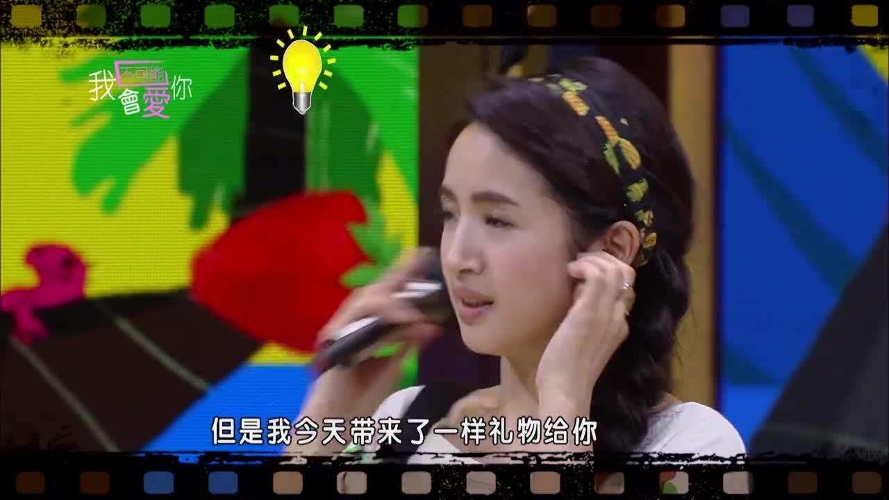 汪涵请钱枫告白林依晨,遭到狠心拒绝,原因是不喜欢黑胖子!