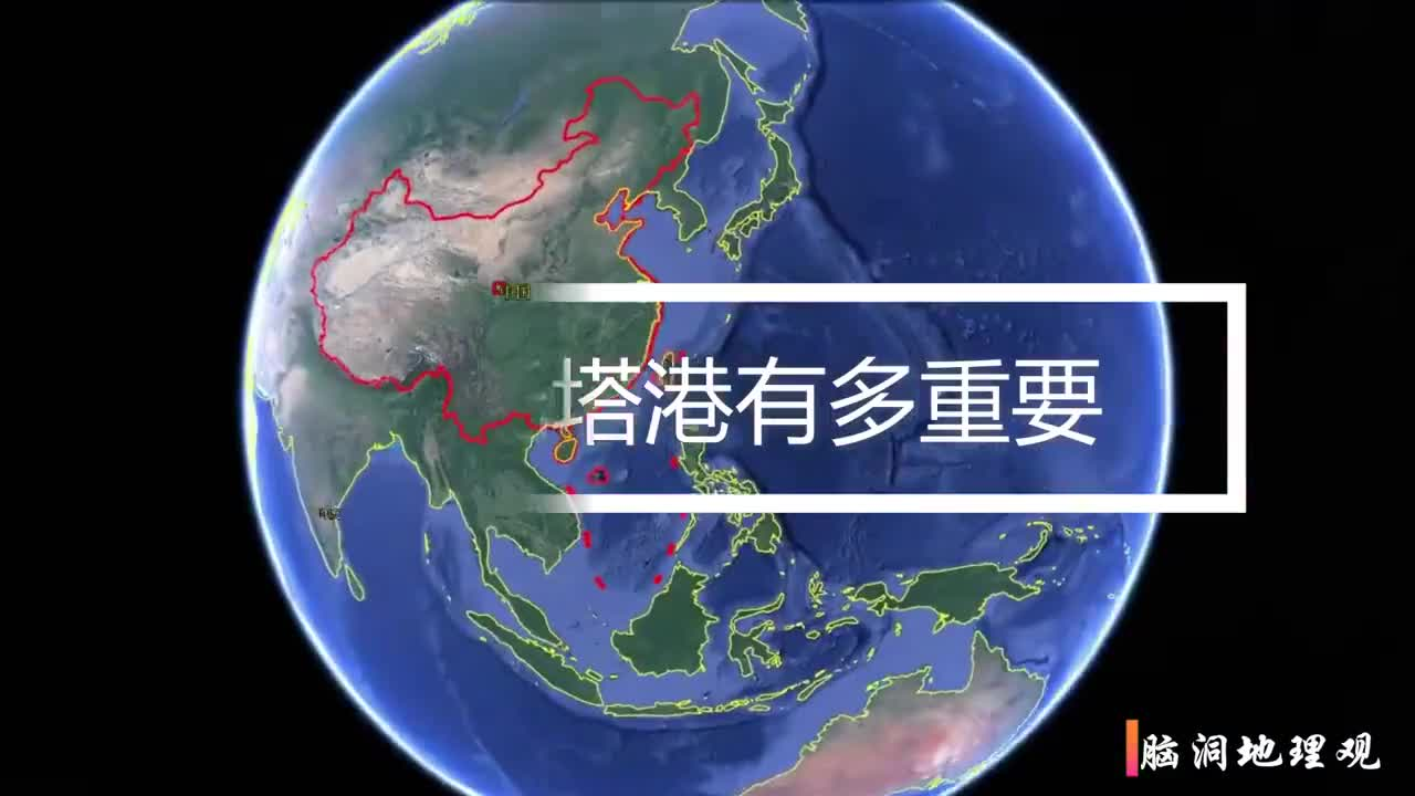 堪称印度洋心脏的汉班托塔港,中国租了99年,其地理有多重要?