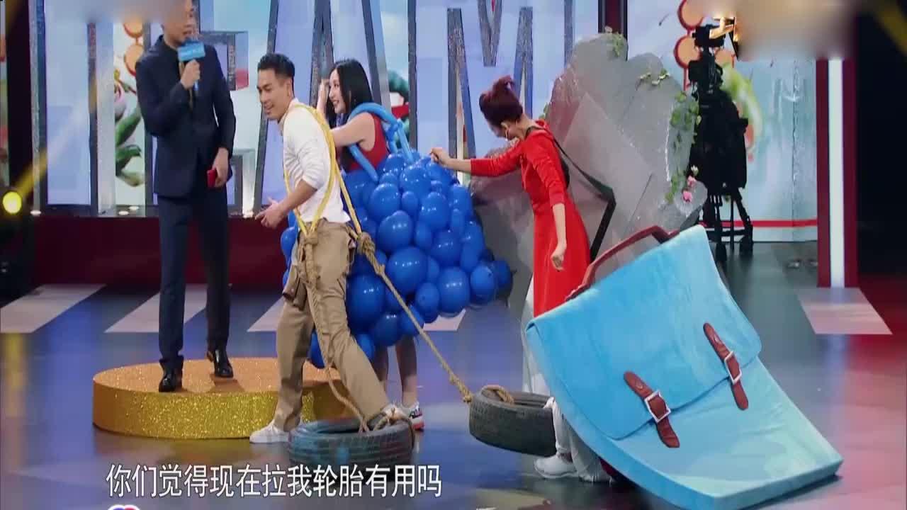 王牌:最后的机会,蔡少芬将杨祐宁拽倒了,这局是娘娘的胜利呀
