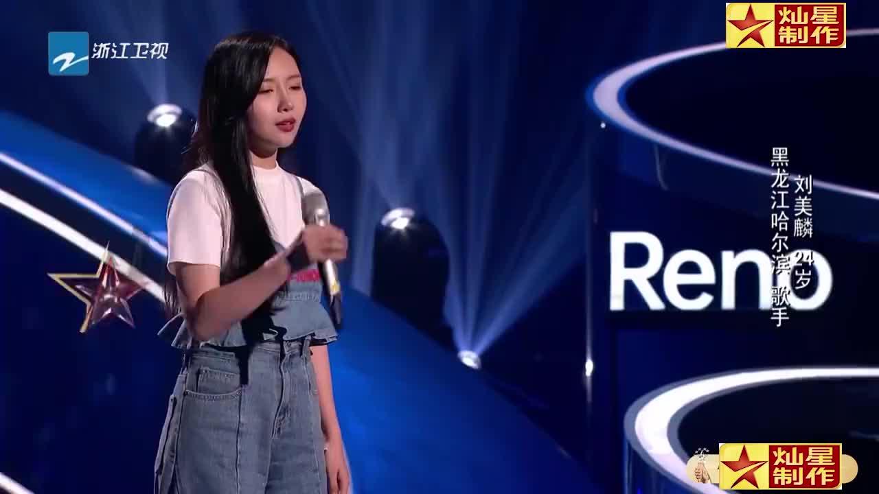 刘美麟深情演唱《来不及勇敢》,相比周深的版本,更显温情