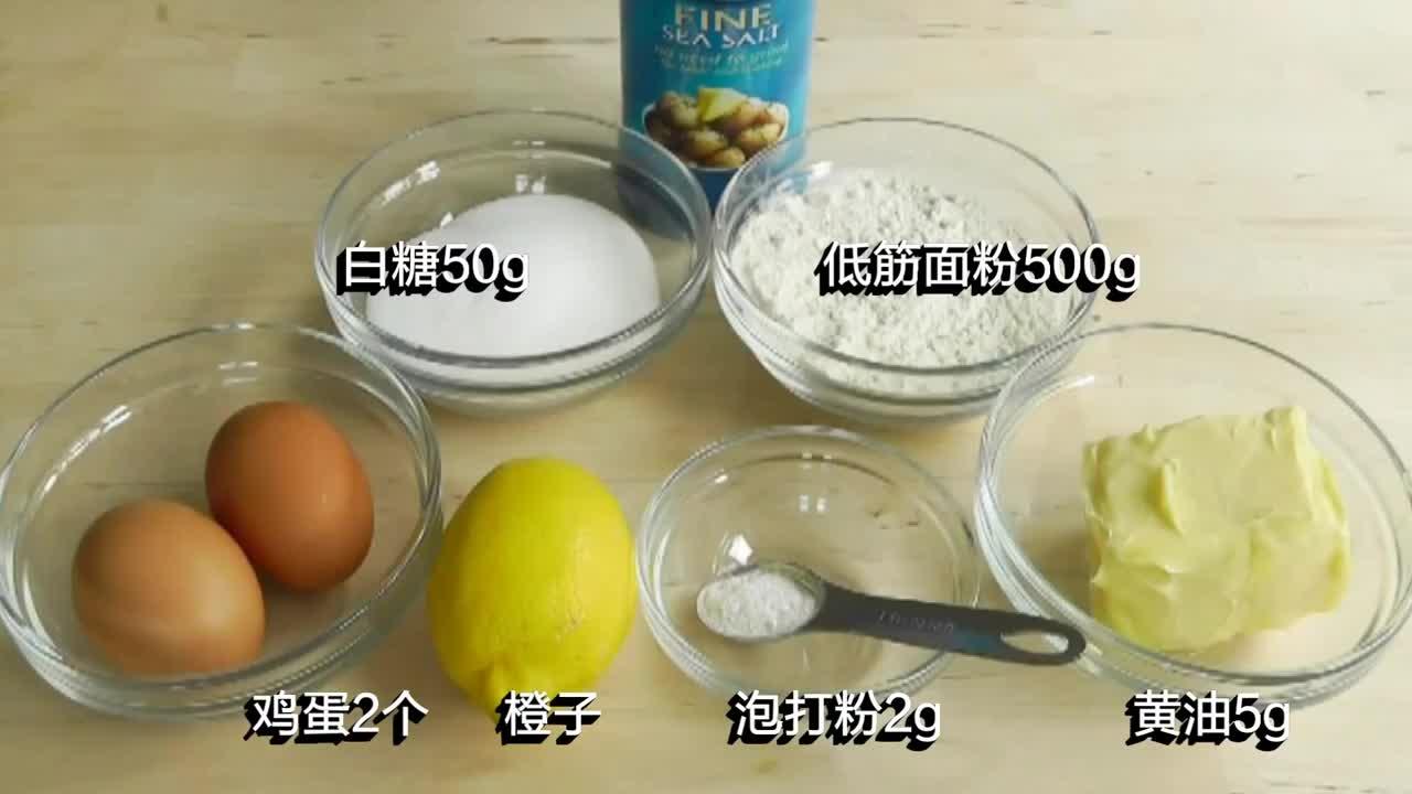 老式鸡蛋糕,2个鸡蛋1碗面粉,无水无油,香甜松软,比买的好吃!
