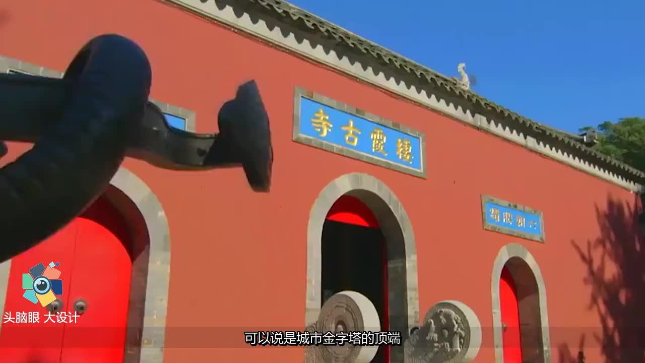 """中国首个""""被撤销""""的直辖市,现在发展令人瞩目,成为新一线城市"""