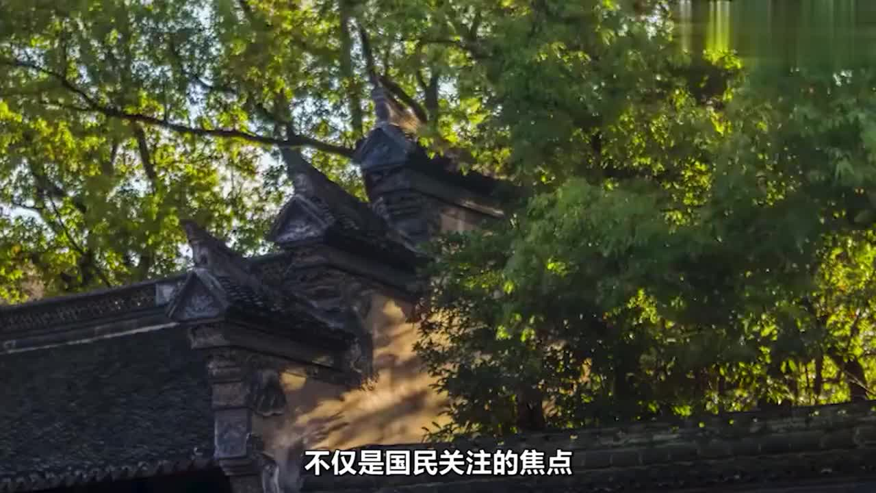 浙江新一线城市,GDP赶超旅游大省西安!还被誉为世界五佳港口