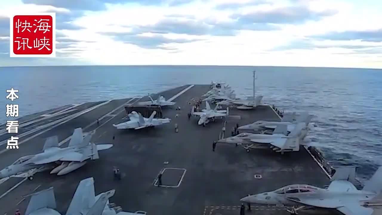 美军在黄海拦截货轮,伊朗打响全面报复,大批火箭弹射向美军基地