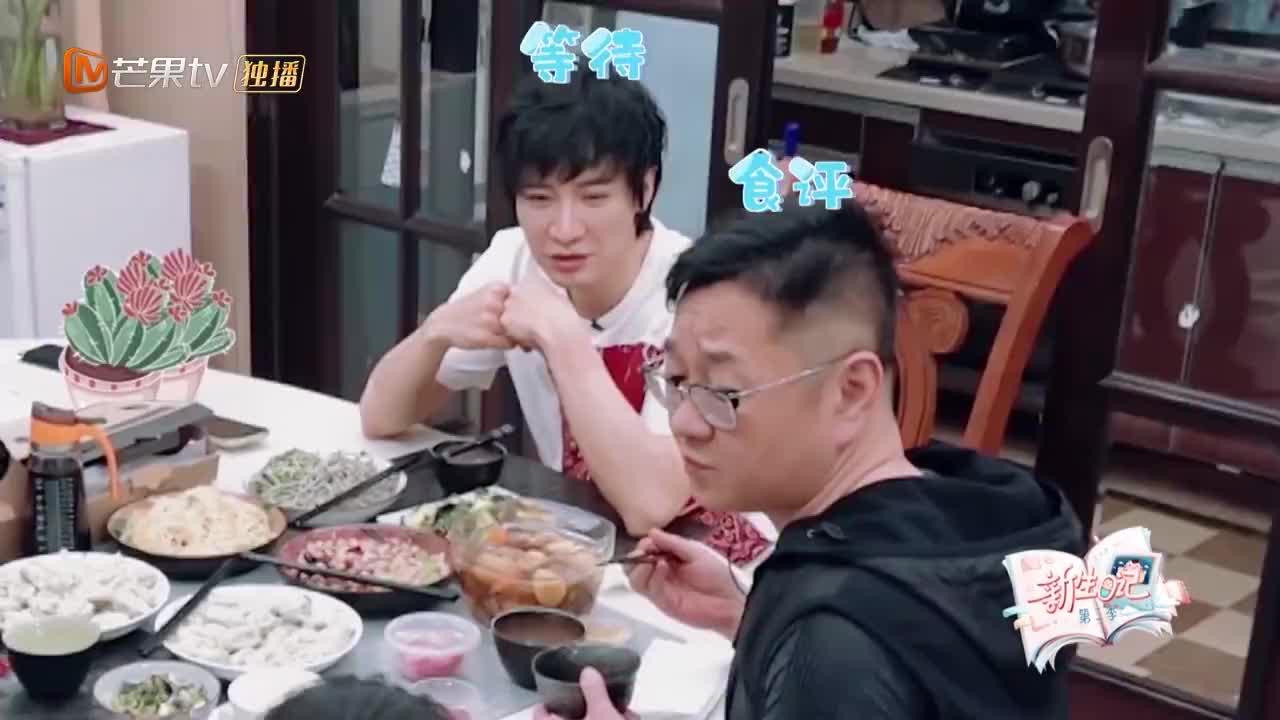 刘璇做饭太清淡,赳赳吃了一口张绍刚做的炖牛肉,瞬间味蕾爆炸!