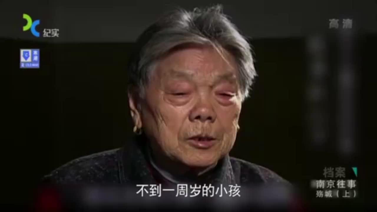 南京大屠杀铁证,日本关东军资料报道,日军3天屠杀8.5万人!