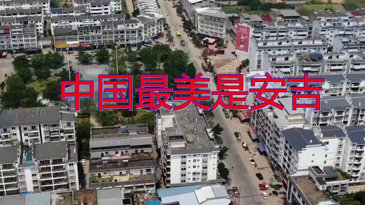 分享任妙音的经典歌曲《中国最美是安吉》,细腻甜美,唱出真感情