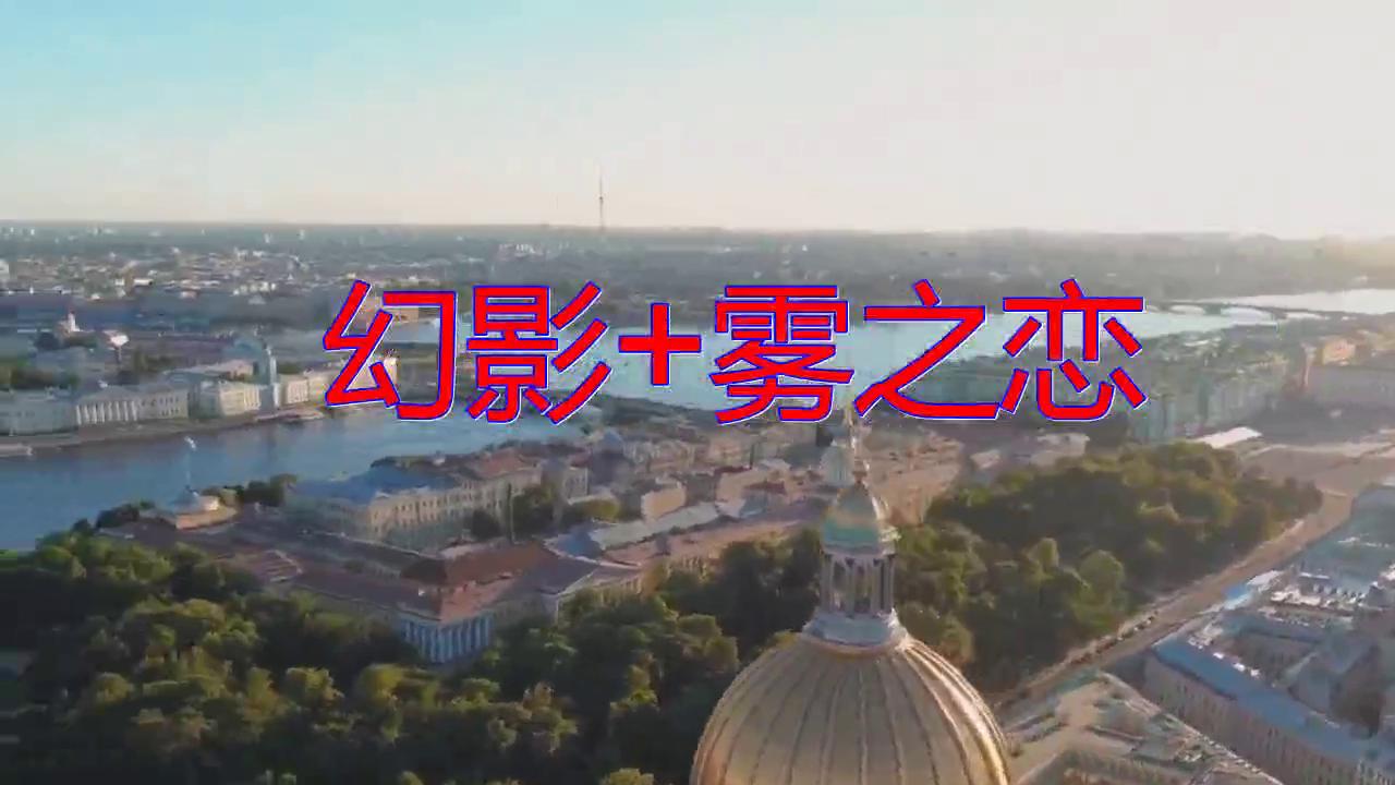 分享张国荣、谭咏麟的经典歌曲《幻影+雾之恋》,音律独特,真棒