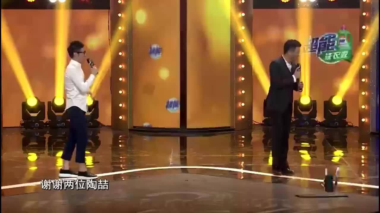 隐藏歌手:陈汉典:高山峰唱得太好,因为他给我送葱油饼!