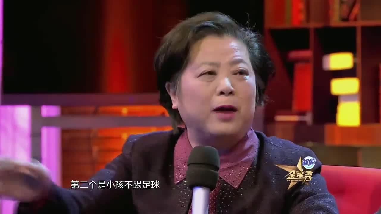 """【金星秀】想要打造""""中国曼联""""的徐根宝,八万热人球场二十人看"""