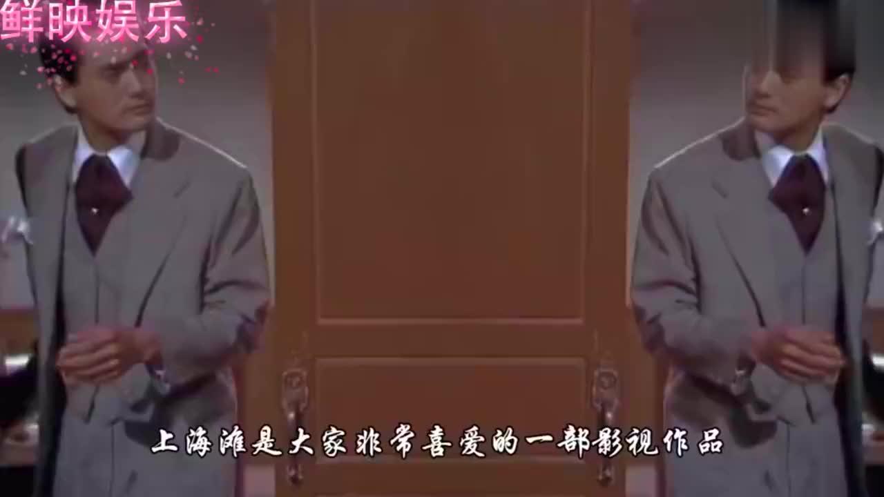 """演过""""许文强""""的4大男星,张国荣黄晓明上榜"""