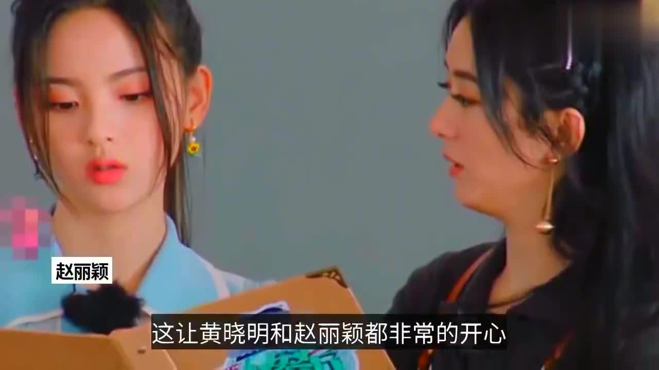 杨超越到达中餐厅,李浩菲看到她时的表现,丽颖和超越都愣住了