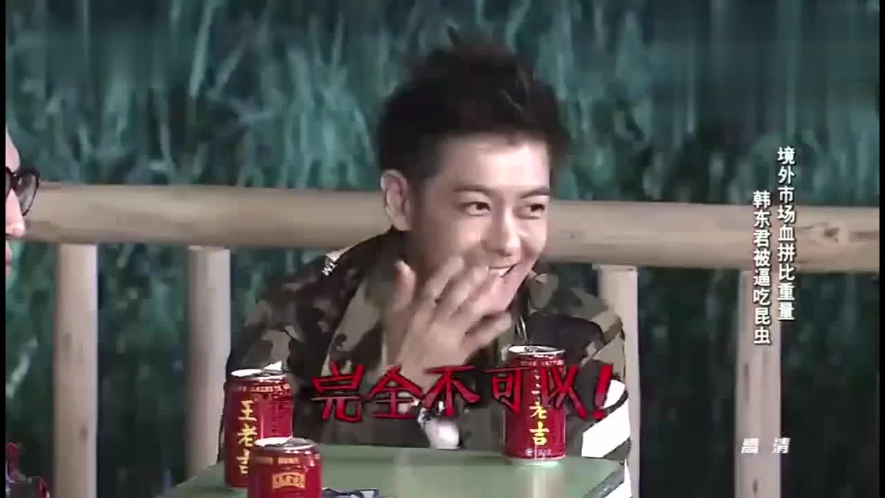 孙杨第一次吃包子鸡居然是这样吃的,我笑喷了