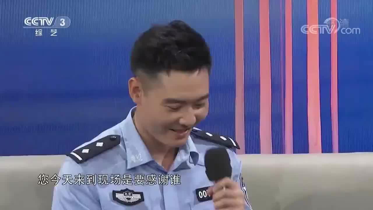 帅气民警和王宏伟刘和刚是同门师兄弟,恩师惊喜亮相向幸福出发