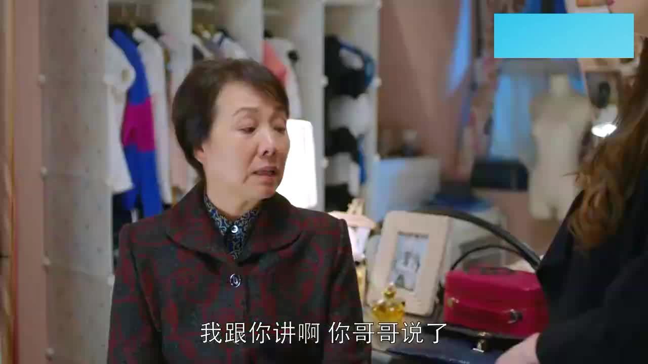 欢乐颂:妈妈一来就伸手要钱,没收她钱包,就给樊胜美几块钱