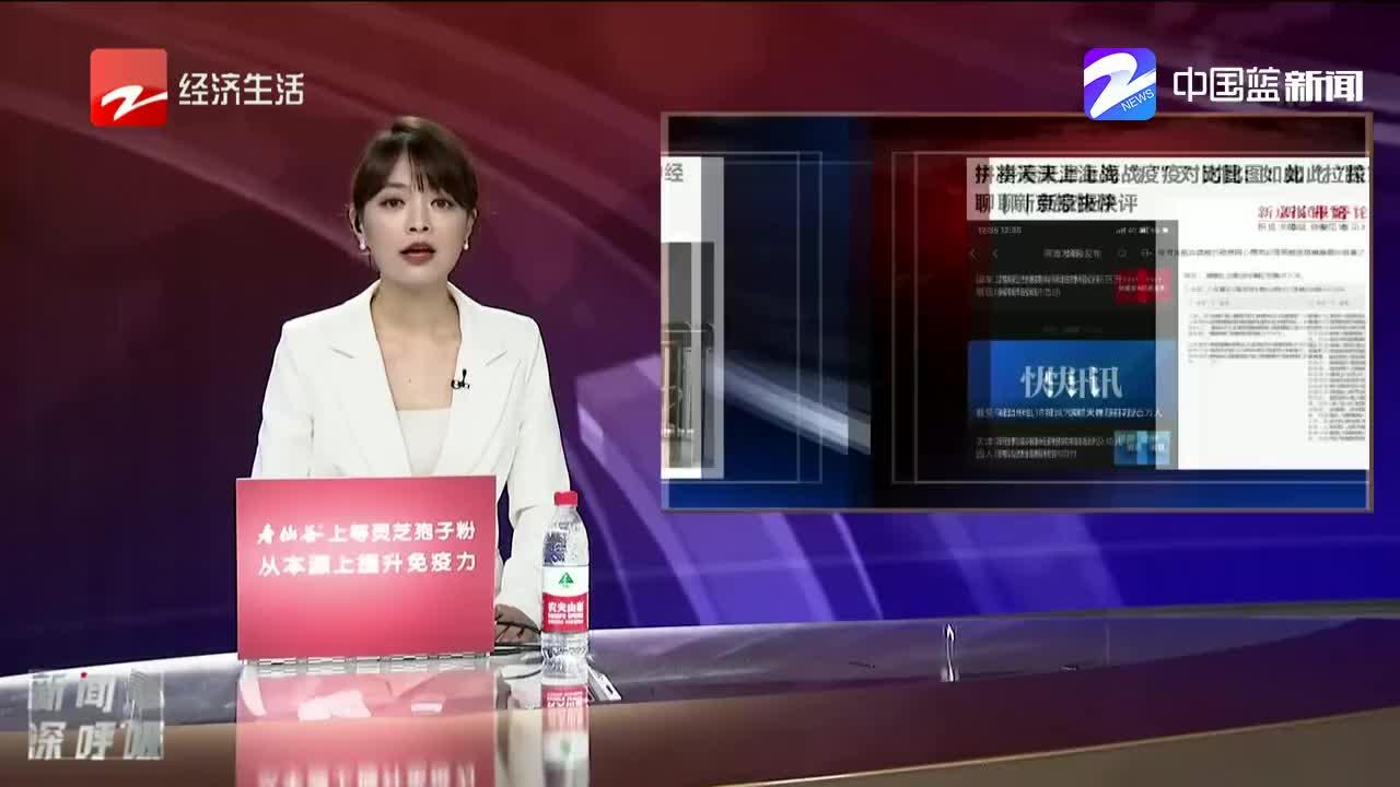 """拼凑天津上海战""""疫""""对比图:如此""""拉踩""""太无聊"""