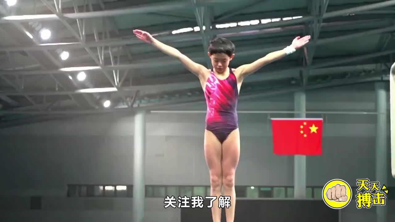 史上最年轻奥运冠军,嫁大自己25岁的香港富豪,如今41岁幸福美满