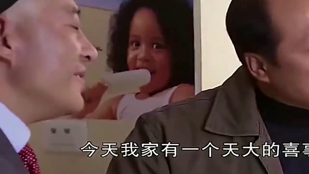 谢广坤在谢大脚超市公布喜讯,刘能来吃糖,赵四竟把喜烟换调料!